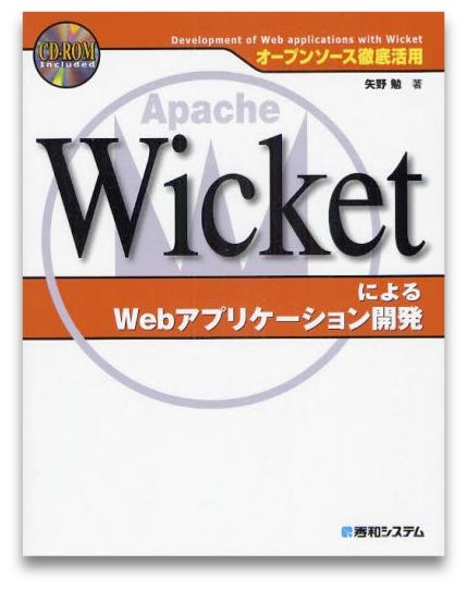 wicket deutsch